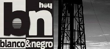 La declaración del gerente de EP Petroecuador, Marco Calvopiña, de inicios de abril pasado tiene una historia que comenzó el 20 de diciembre de 2010. Aquel día, la Asamblea Nacional de Venezuela aprobó la constitución de una empresa mixta (Petrovenpersa), entre este país y la República Islámica de Irán a través de las petroleras PDVSA y Petropars para desarrollar actividades primarias en el campo petrolero Dobokubi.