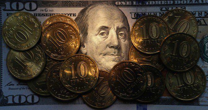 Dólar fecha semana em queda de 0,8% e no dia ficou cotado aos R$3,14 - http://po.st/NDWoNu  #Economia -