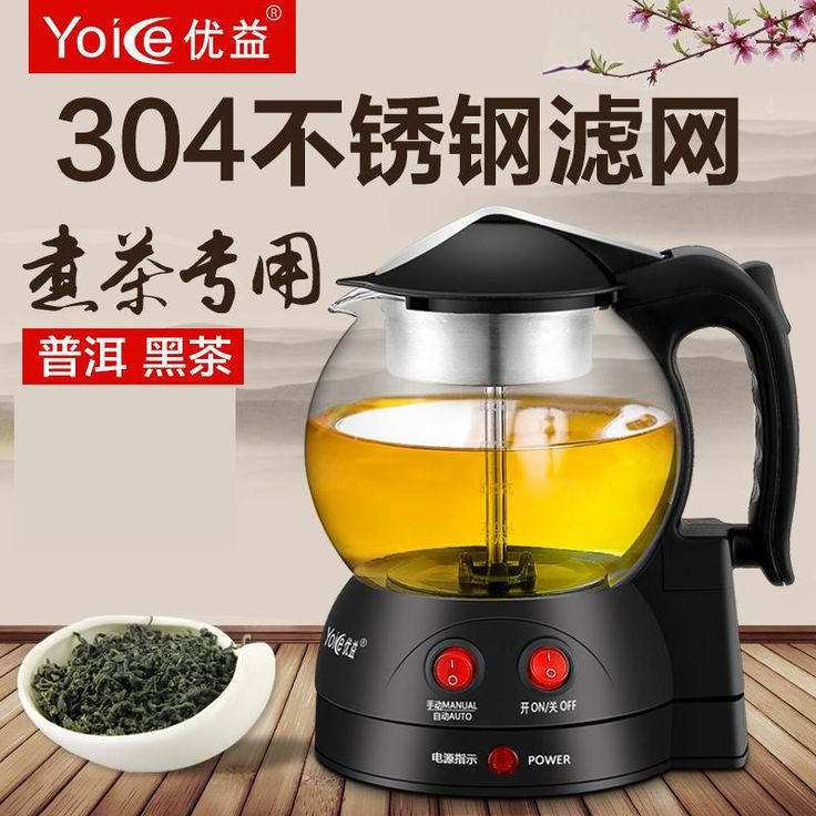 Gratis pengiriman Steam membuat teh Kaca isolasi mendidih teh, ketel listrik mendidih hitam pu-erh pot ceret Listrik