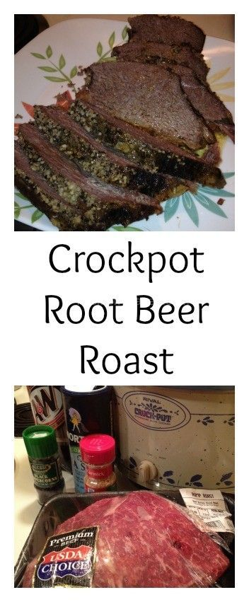 Easy Recipes-Crockpot Root Beer Roast dinner crockpot recipes