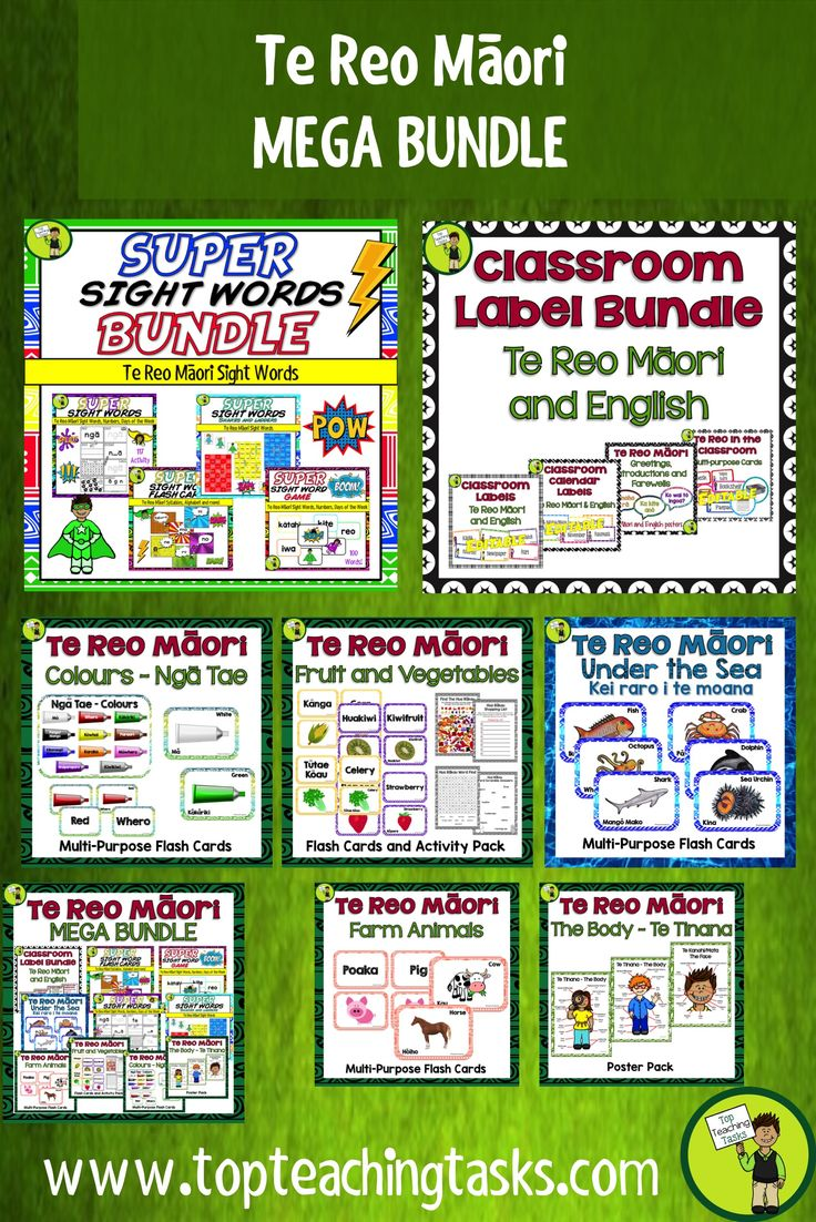 This discounted bundle includes a twelve discounted (over 30% off) resources to highlight and teach te reo Māori kupu (words) in the classroom.   In this bundle you receive: BUNDLE Te Reo Māori Sight Words BUNDLE - Classroom Display Labels NZ - Te Reo Māori and English EDITABLE Te Reo Māori Under the Sea - Multi-purpose Flash Cards Te Reo Fruit and Vegetables Multi-purpose Flash Cards and Activities Te Reo Māori Colours - Ngā Tae - Multi-purpose Flash Cards  PLUS TWO exclusive flash card…
