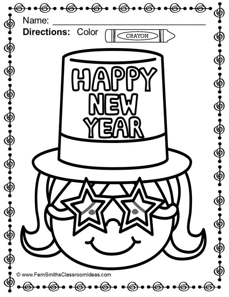 fun classroom coloring pages - photo #31