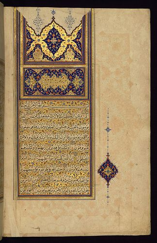 Todos os tamanhos | Illuminated Manuscript Koran, Illuminated incipit page with a w-shaped headpiece, Walters Art Museum Ms. W.569, fol. 3b ...