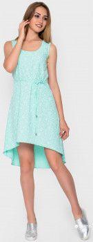 Плаття SK House 2211-2269 S Блакитне