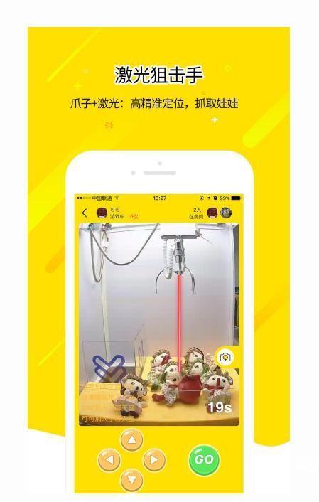 獨家獲100萬元天使輪投資幸運抓娃娃用眾籌模式玩轉線上