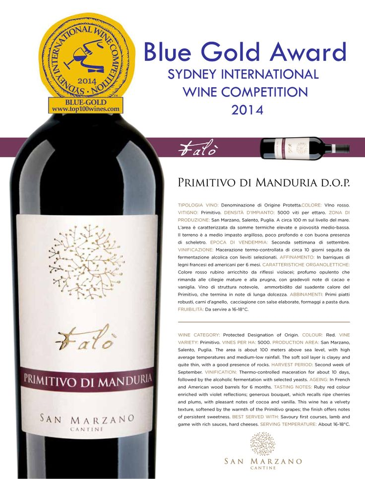 Let's introduce this wine through the wonderful result it achieved at  SYDNEY INTERNATIONAL WINE COMPETITION 2014 Blue Gold Award – for the wines with the highest score.  #sanmarzanocantine #Puglia # ApuliaWines, #PugliaVini #Italy #Salento #SalentoWines, #winetasting #winelover #winelovers #vinho #apulia #wine ViniDiPuglia #CantinePugliesi #ApulianWineries #ApulianCellars #ItalianWines #SouthItalyWines #SanMarzano