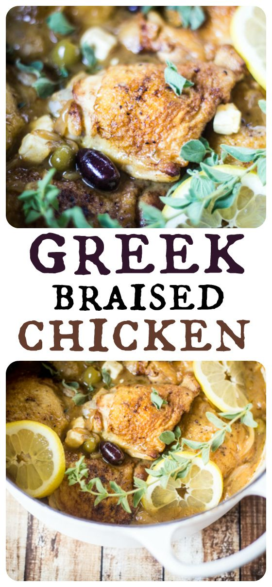 I love this recipe for Greek-style braised chicken thighs. It's so easy and the chicken comes out tender and full of flavor!