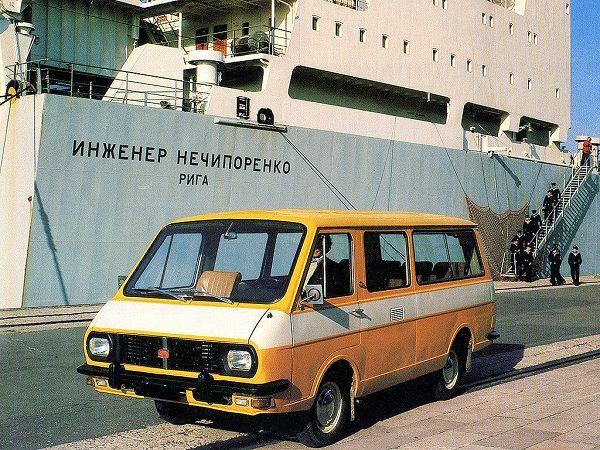 RAF 2203 Latvija   V/O Avtoexport SSSR Moskvaraf