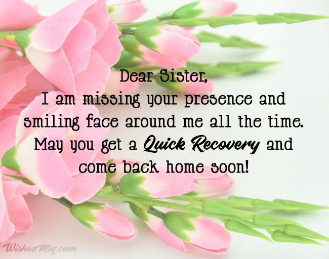 Get Well Soon Messages For Sister Get Well Wishes And Prayers