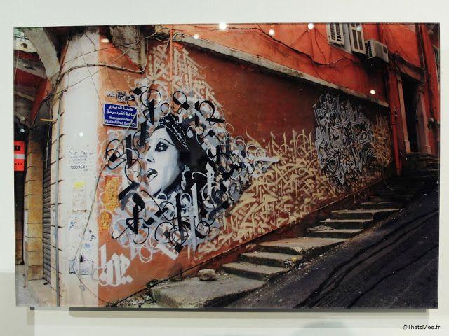 Graffs à l'Expo Hip-Hop Du Bronx Aux Rues Arabes, IMA Paris