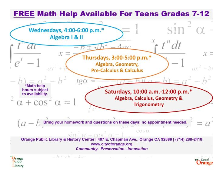 best history of trigonometry ideas line video  need help your math homework math help for teens in grades 7