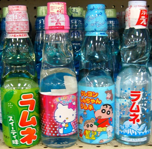I Am Slightly Addicted To Ramune