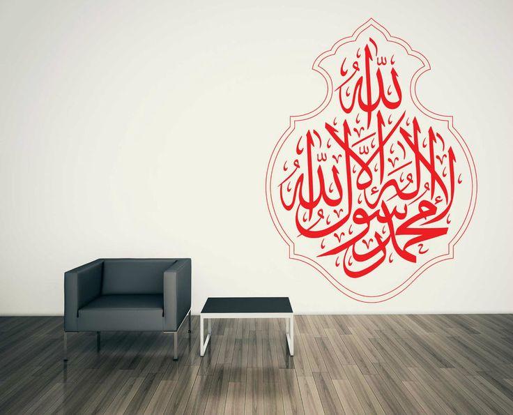 Islamic Wall Art Sticker Wallart Bismillah Calligraphy Quran 786 Arabic (L4) Part 78