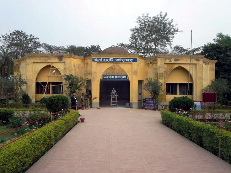 The Bagerhat Museum is next to Shait Gumbad Mosque at Bagerhat, Bangladesh.