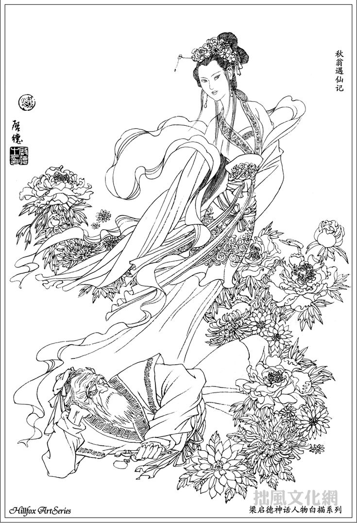 Pin By Mulberry Sang On Chinese Gods Amp Goddess Drawings