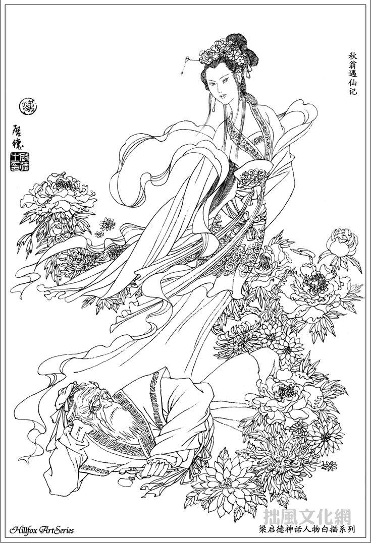 147 best chinese gods u0026 goddess images on pinterest pen art