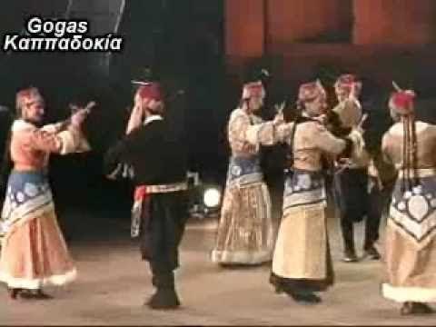 Κόνιαλι - ΚΑΠΠΑΔΟΚΙΑ