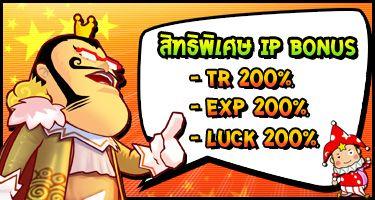 Talesrunner 1st Racing Online Game in Thailand