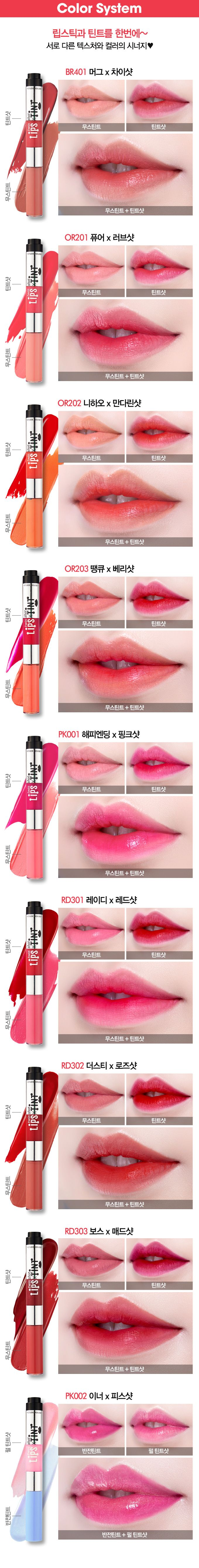 Etude House Twin Shot Lips Tint