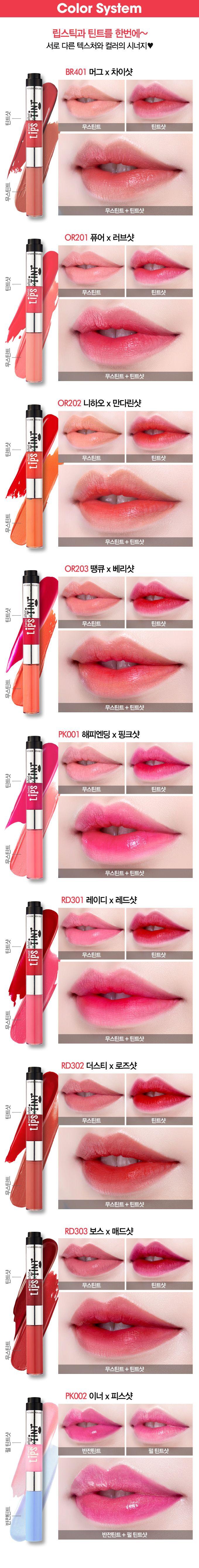 Etude House Twin Shot Lips Tint