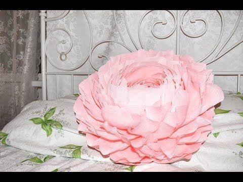 Огромный цветок своими руками) - YouTube