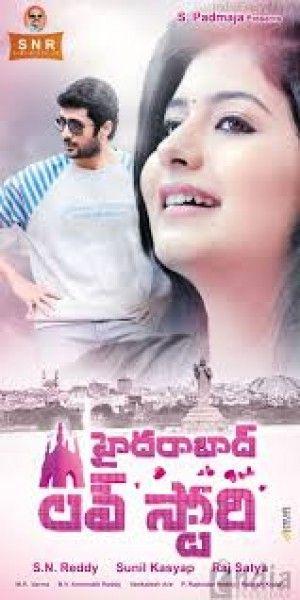 """అందాల రాక్షసి ఫేం రాహుల్ కదానాయికుడుగా నటిస్తున్న చిత్రం """"హైదరాబాద్ లవ్ స్టొరీ"""". రేష్మి మీనన్, జియా కధానాయికలు. - See more at: http://www.tollywoodtimes.com/telugu/newsfullstory/jfby5fp6aj/Saravegamga-Hyderabad-Love-Story/3472#sthash.ACme4Xat.dpuf"""