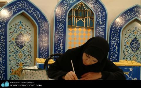 Caligrafía Islámica - Irán   Galería de Arte Islámico y Fotografía