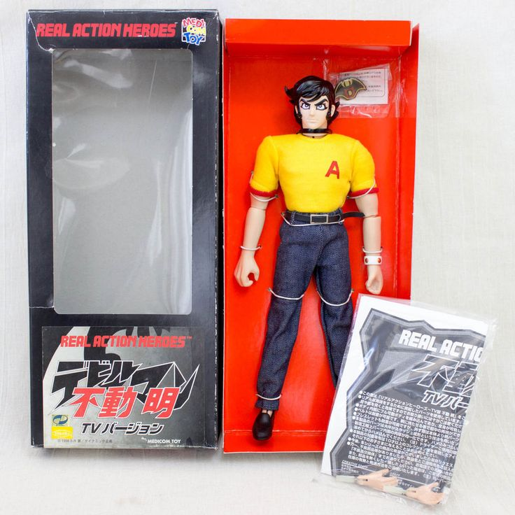 Devilman Akira Fudo TV Ver. Real Action Heroes RAH Figure