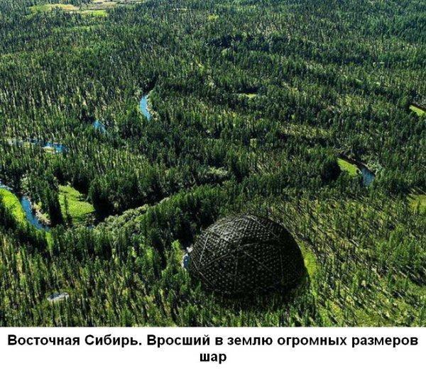 Древние артефакты Сибири, которые скрывают от нас и периодически уничтожают   Блог Natus Vincerus   КОНТ