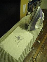 A essayer avec notre imprimante...cela ne marche pas avec toutes les Jet d'encre