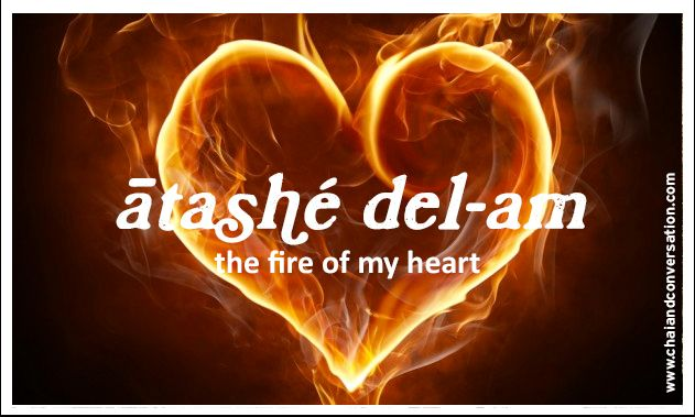 atashe delam, the fire of my heart