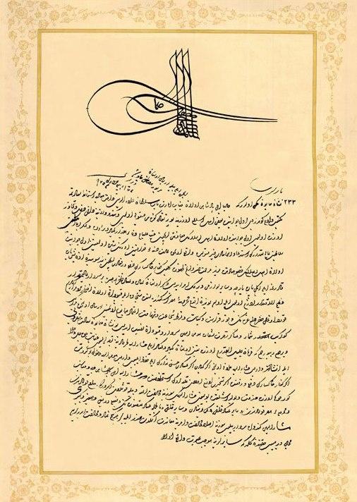 FIRMAN OF OTTOMAN SULTAN SELIM II   TO THE ACEH SULTAN ALAUDDIN SHAH