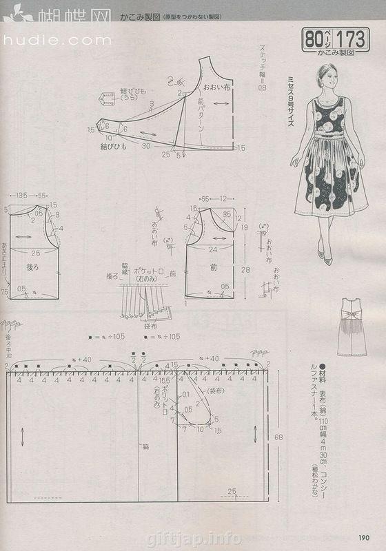 giftjap.info - Интернет-магазин | Japanese book and magazine handicrafts - LADY BOUTIQUE 2014-3