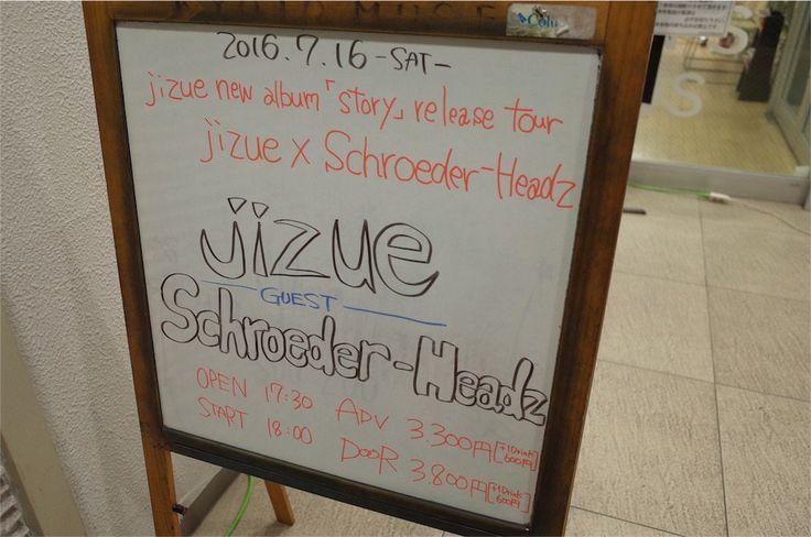 はてなブログに投稿しました #はてなブログ jizue × Schroeder-Headz - 7番劇場 https://t.co/VpgBfBjk7A