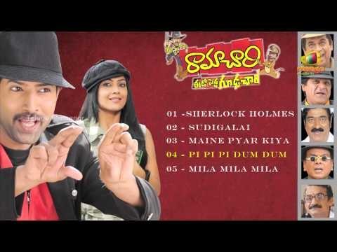 Ramachari+Full+Songs+-+Juke+Box+-+Venu%2C+Kamalinee+Mukherjee%2C+Mani+Sharma+-+http%3A%2F%2Fbest-videos.in%2F2013%2F01%2F21%2Framachari-full-songs-juke-box-venu-kamalinee-mukherjee-mani-sharma%2F