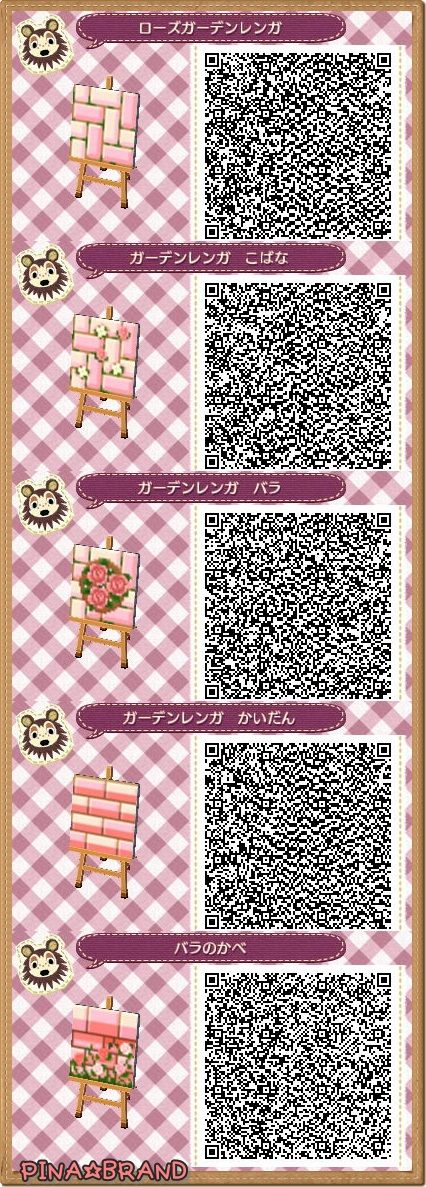 484 best animal crossing new leaf qr codes images on for Sideboard qr