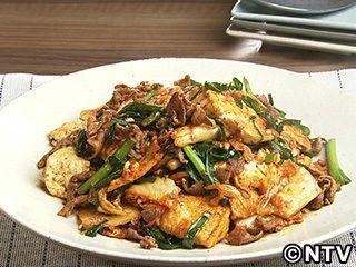 「牛肉と豆腐のキムチ炒め」のレシピ