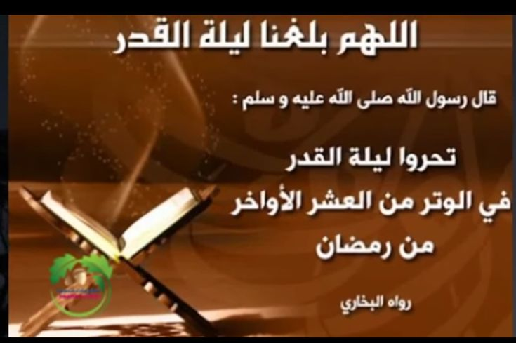 Pin By فلسطينية ولي الفخر On هل هلالك يا شهر الخير Ramadan Ramadan Lantern Islam