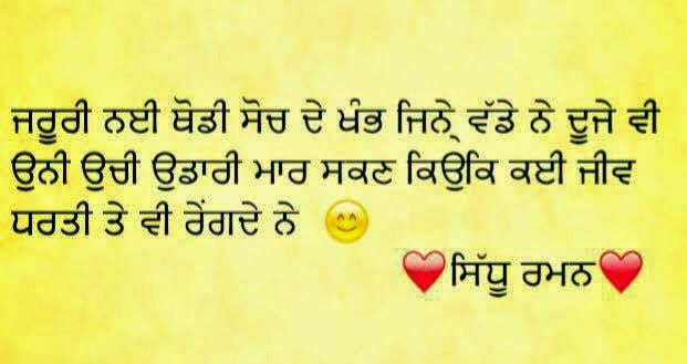 true love images in punjabi for pinterest google search