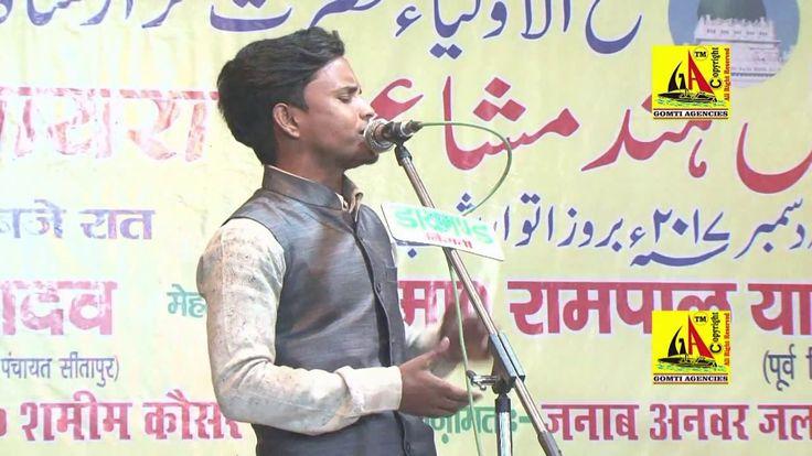 Farooq Abdullah Tambori -Kul Hind Mushaira Biswan-अनवर जलालपुरी साहब का ...
