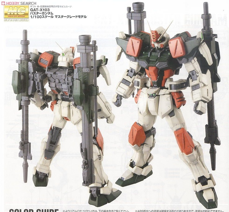 Buster Gundam (MG) (Gundam Model Kits) Item picture1
