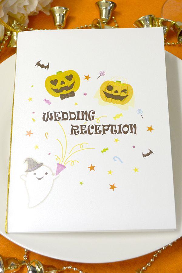 手作り【席次表キット】ハロウィン・パーティー ラピスラズリオリジナル!楽しいハロウィンパーティーをイメージした手作り席次表キットです♪ ハロウィンシーズン結婚式の方にオススメのペーパーアイテムです! 披露宴の面白い演出にぴったりのシリーズ☆ メールで送られてくる専用ワードテンプレートを使えばお家で簡単に作成・印刷ができちゃいます!