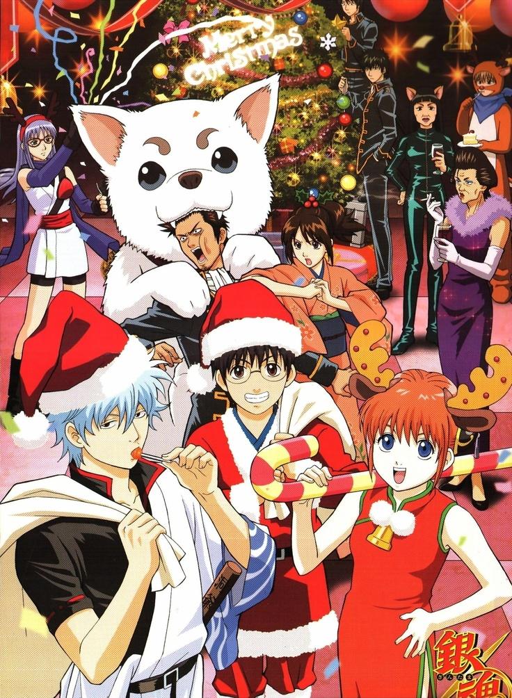 Gintama ~~~ Happy Holidays!