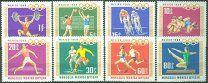 # Монголия 1968 Michel 511 - 518 (CV 26 eur) MNН Спорт ОИ Олимпийские игры Штанга Футбол Волейбол - 80 р. #  8марок- полная серияМонголия
