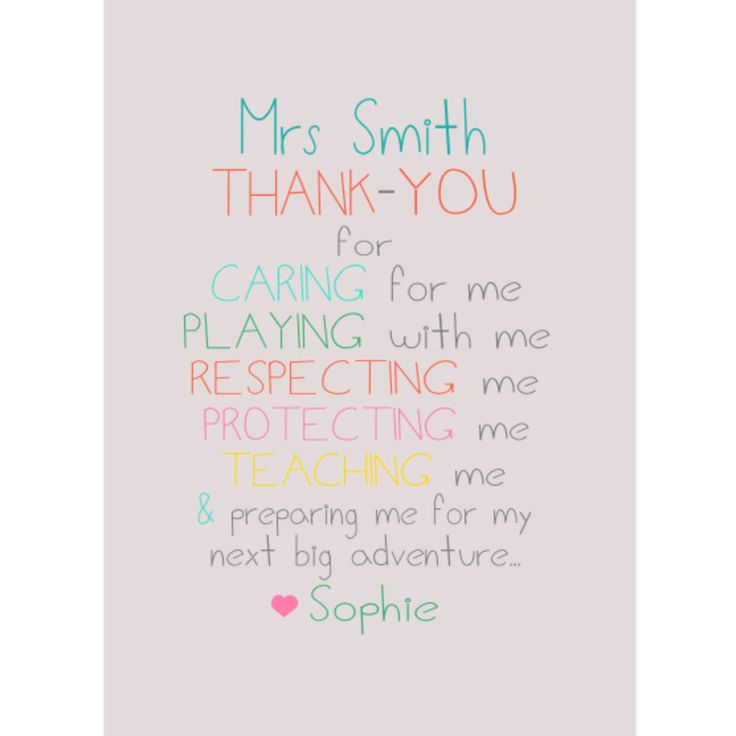 Thank You Quotes For Child Care Providers Daily Inspiration Quotes