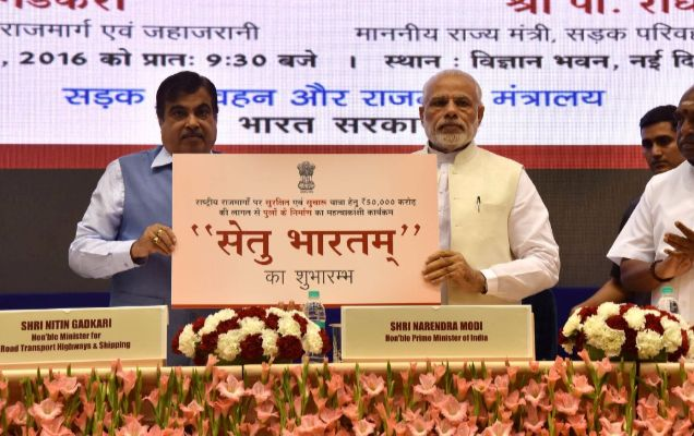 """PM launches """"#Setu #Bharatam"""" – a programme for bridge building to ensure seamless travel on #National #Highways"""