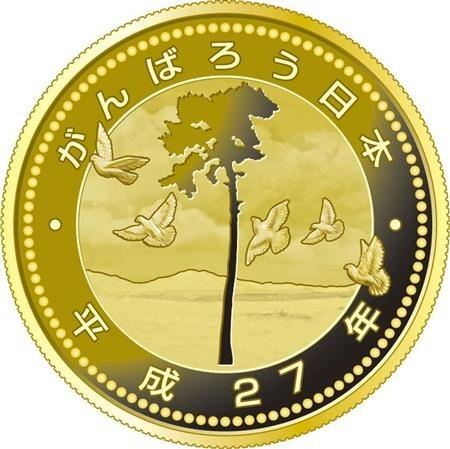 (2/4) Japan's new commemorative coin designed, minted for revival after the Earthquake disaster