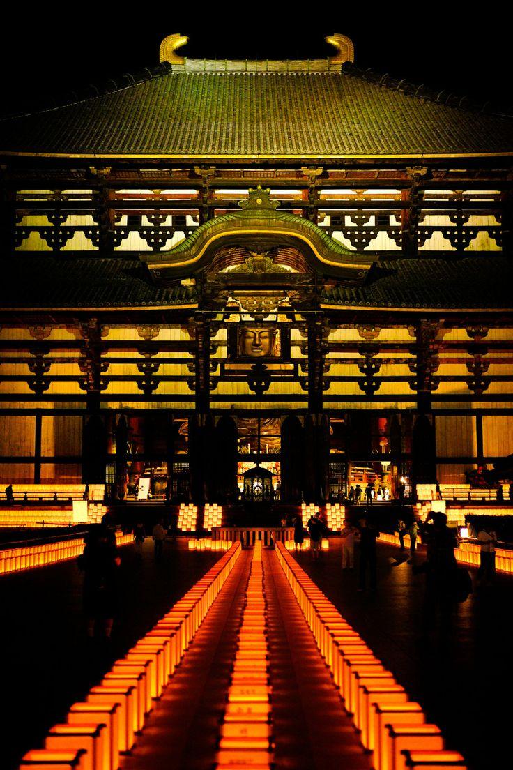 東大寺、奈良/Todaij, Nara
