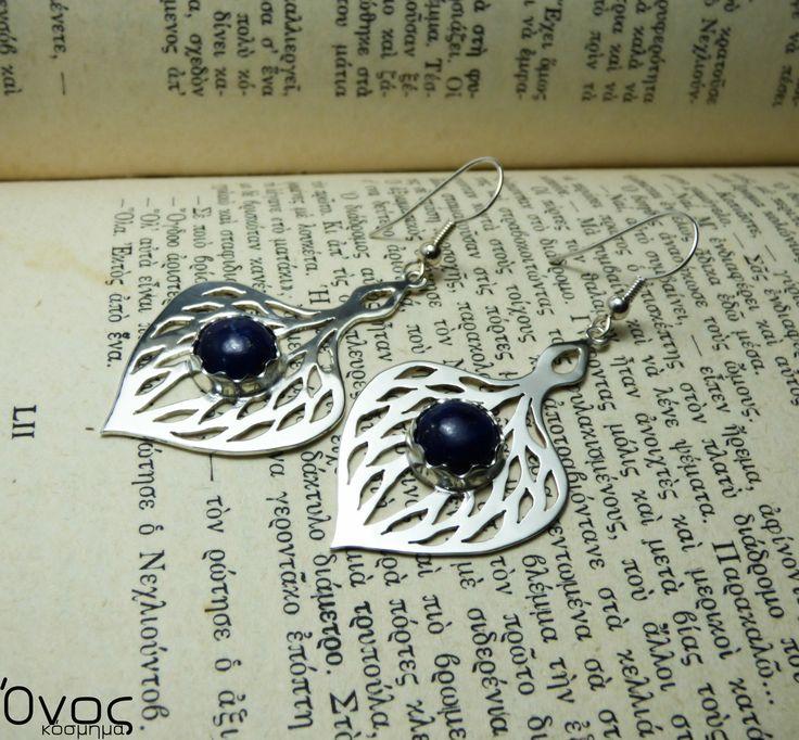 """ Lapis Lazuli drops "" - Χειροποίητα επάργυρα σκουλαρίκια με Lapis lazuli!"