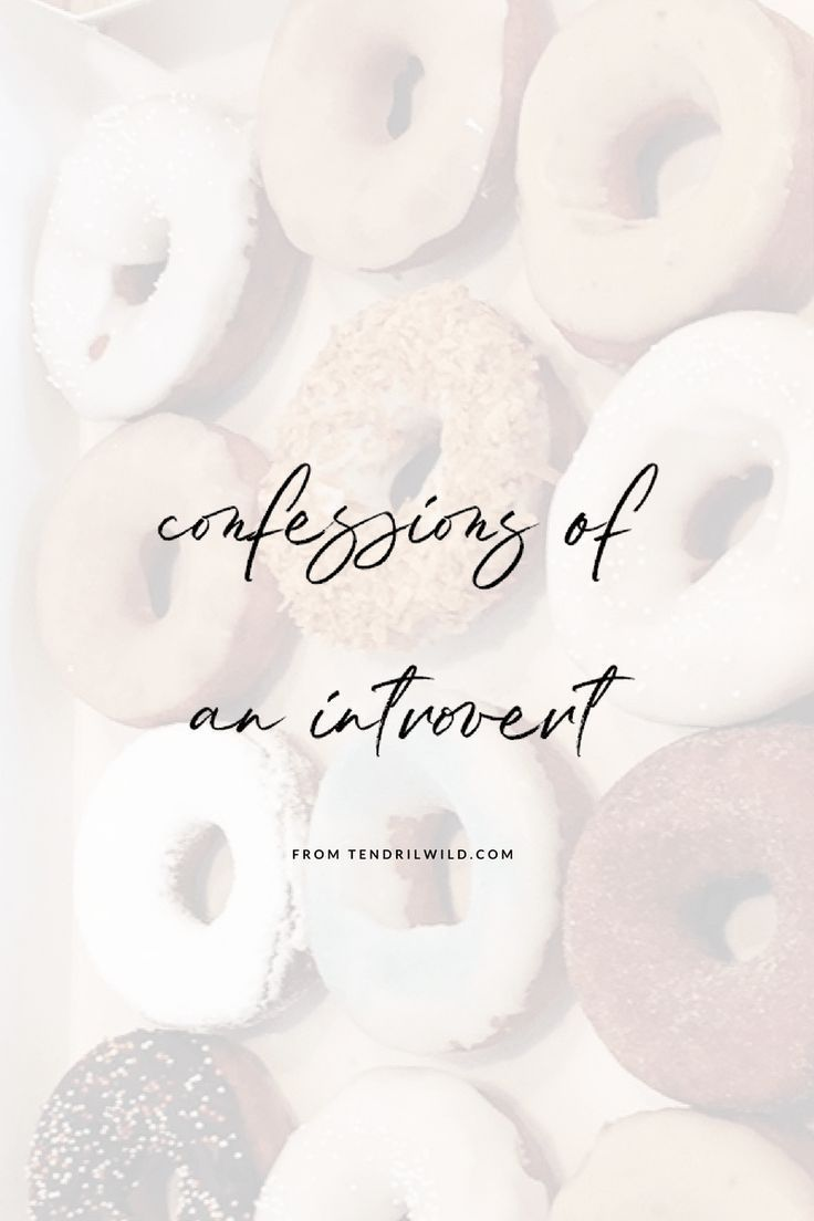 If you've ever wondered what goes on in an introvert's mind or what it's like to be an introvert, I'm spilling some of my secret confessions. Click through to read them all!